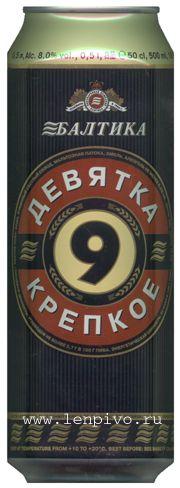 ru-baltik-spb-bltkrp-rsl4-50-04l-01c.jpg